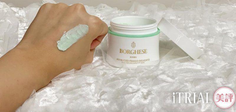 Borghese 高效美膚泥漿 (柔潤配方) Advanced Fango Delicato Mud Mask