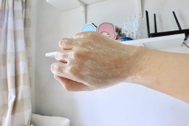 Melvita L'or Rose Organic Refining Scrub 有機粉紅胡椒塑身磨砂