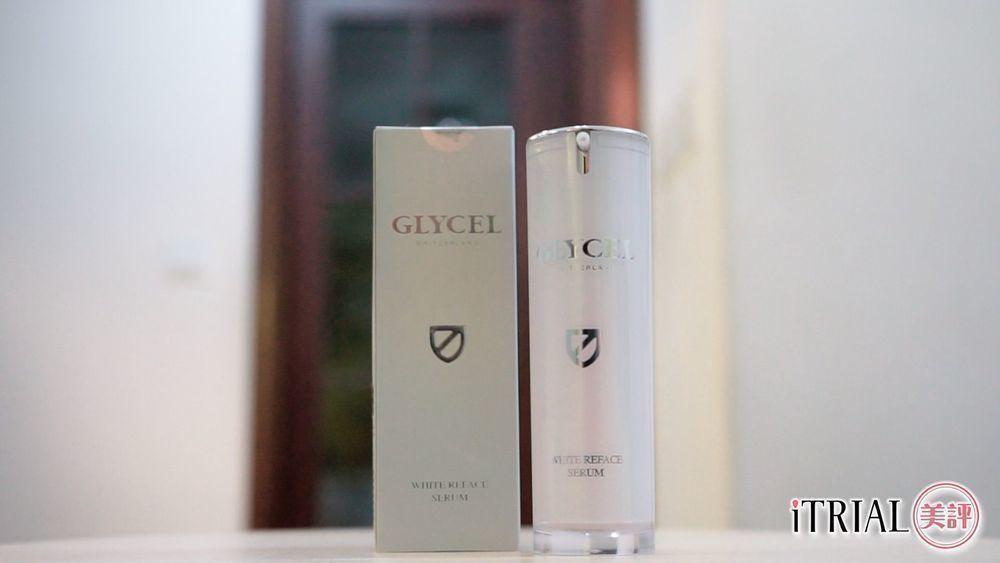 Glycel White Reface Serum 鑽白煥肌凝亮精華