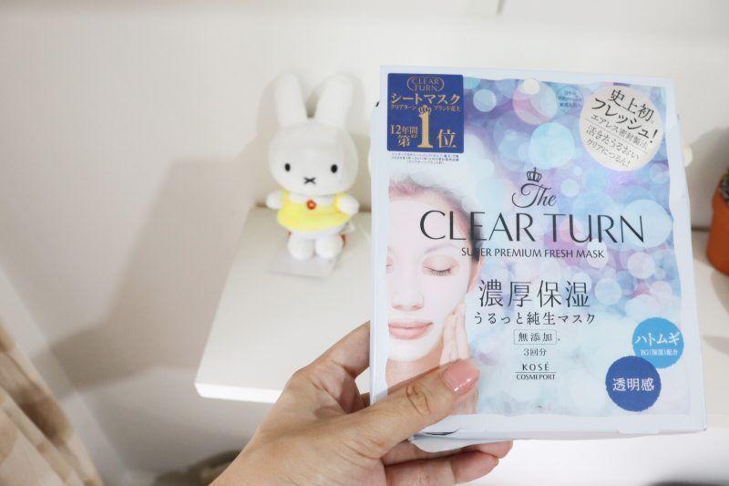 Kose 史上初透明感真空面膜 Clearturn Premium Fresh Mask Job's Tears